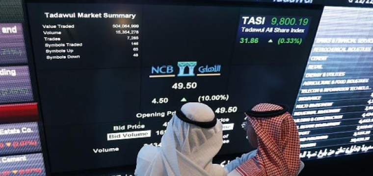 Arabia Saudí enfrenta la bancarrota, por José Rafael Revenga